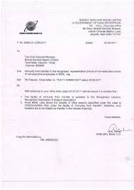 mtnl broadband cancellation letter format nfte bsnl national federation of telecom employees