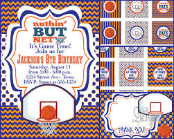 basketball party invitations reduxsquad com