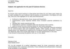 inspiring ideas example of a good cover letter 7 resume examples