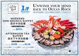 cuisine ik饌 prix rock seafood tapas home