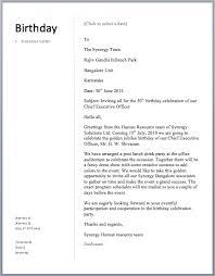 6 incredible example invitation letter birthday party srilaktv com