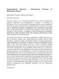 organizational behavior motivational theories at mcdonald u0027s