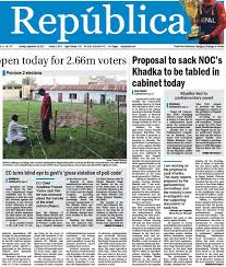 Cabinet Responsibilities My Republica Cabinet Sacks Noc Chief Khadka Photo Feature