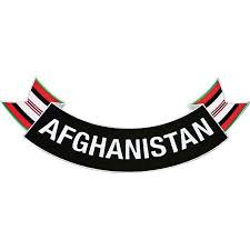 afghanistan ribbon ribbon rocker patch
