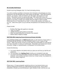 my future portfolio grade 9 learning strategies