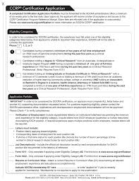 Certification Letter From Employer Certification Letter Employment Salary Certificate Arabic Motawa