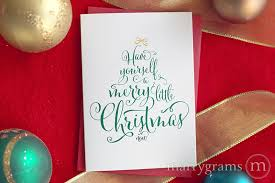 yourself a merry card