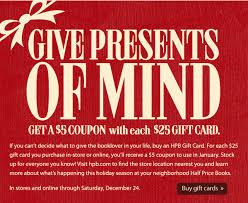 half price gift cards half price books free 5 gift card 40 1 item coupon more