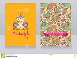 Ganesh Chaturthi Invitation Card Greeting Card For Ganesh Chaturthi Stock Vector Image 75345752