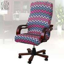 housse chaise de bureau housse fauteuil du meilleur taobao français yoycart com