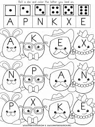 color letter puzzle children butterfly stock vector