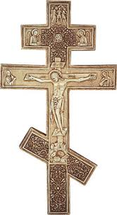 byzantine crosses byzantine cross european crosses the artifact