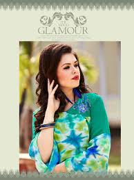 Meem Online - buy the designer present meem vol 7 georgette kurti wholesale online