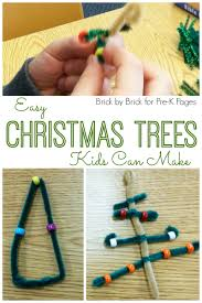 easy christmas trees ornaments pre k pages