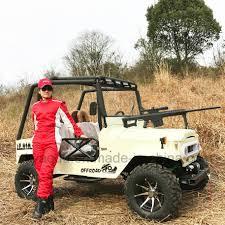 mini jeep atv china 150cc 200cc 250cc 4 stroke utv buggy car atv jeep 2017