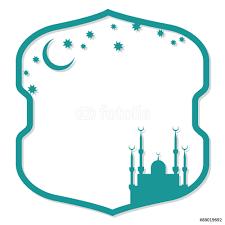 Eid Invitation Card Islamic Frame Greeting Or Invitation Card Template Wall Sticker