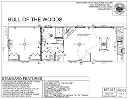 Cabin Floorplan by Log Cabin Archives Green River Log Cabins