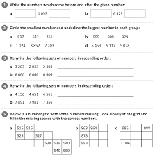 compare numbers worksheets 2 digit by 2 digit multiplication