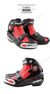 Motorcycle Boots Pro Biker A009 Speed Moto Racing Motocross