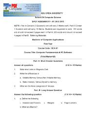 Wedding Invitation Cards In Nigeria Tamilnadu Open University Assignment Page 2 2017 2018 Studychacha