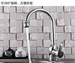 Water Saving Kitchen Faucet Kitchen Faucet Aerator Water Filter Mesh Water Saving Aerator