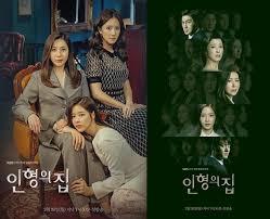 film pinocchio subtitle indonesia drakor id nonton film dan drama korea subtitle indonesia