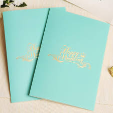 very simple sky blue color wedding invitations cards with