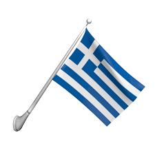 Greece Flag Colors Greece Flag Heavy Duty Nylon Flag Flags International