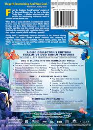 amazon finding nemo disc collector u0027s edition albert