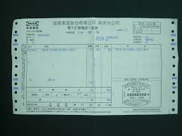 file taiwan ikea dunbei invoice 3rd 2012 02 09 face jpg