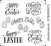 easter decorations for eggs photoshop brushes