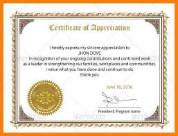 thank you certificate template 19 certificate of recognition