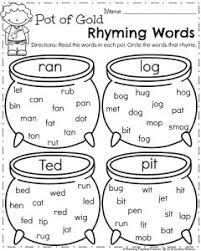 march kindergarten worksheets kindergarten worksheets rhyming