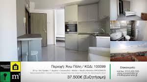 500 square meter πωλειται περιοχή άνω πόλη κωδ 100099 37 500 u20ac συζητήσιμη