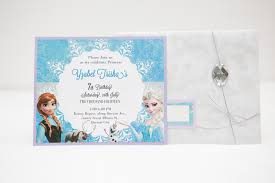 wedding invitations quezon city birthday christening invitations product categories paperbug