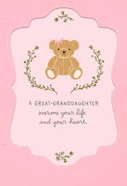 congratulations card teddy new baby great granddaughter congratulations card