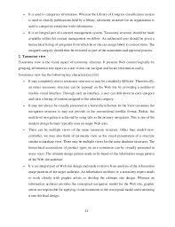 Sample Custodian Resume by Janitor Resume Duties Contegri Com