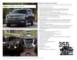 gm 2017 chevrolet suburban sales brochure