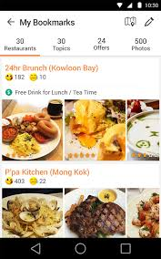 v黎ements cuisine opensnap photo dining guide android apps on play