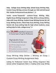 Essay Help Essay Writing Help Online Homework Writing Help Online Oz Assignment Help     FAMU Online