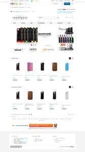 Home Design Online Shop Uk by Iwant More Online Ebay Shop Design