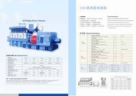 100 mtu series 2000 marine service manual workboat march