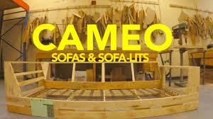 CAMEO SOFA  SOFA LIT Chambre De Commerce Et Dindustrie De - Cameo sofa