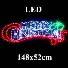 led 148cm wide merry sign motif rope lights