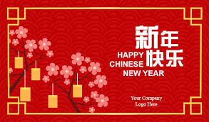 new year card photo new year cards cny ecards corporate egreeting cards