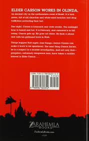 millstone city s p bailey 9780984360352 amazon com books