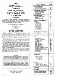 1985 chevy car repair shop manual impala caprice malibu monte