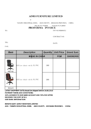 Template Of Proforma Invoice Proforma Invoice From Aimo Furniture Limited