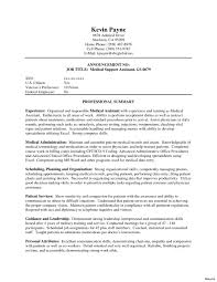detailed resume exle administration office support data entry professional 800x1035