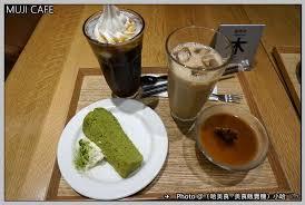 d馗orer sa cuisine 午茶 台北 信義 café meal muji 統一時代店muji cafe 下午茶甜點 哈